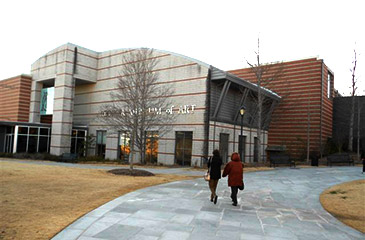 Athens Georgia USA - Georgia Museum of Art - L'esterno